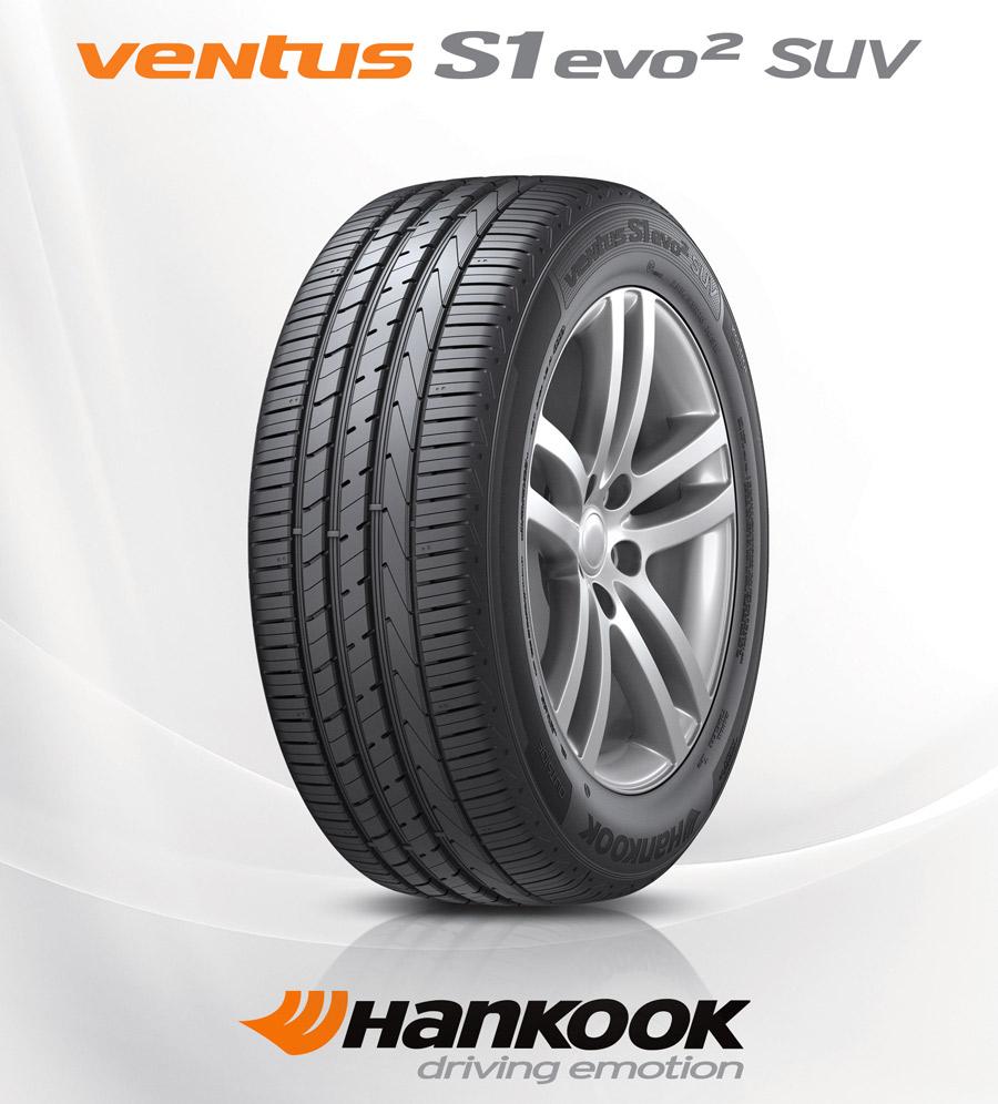 Le nouveau Ventus-S1-evo²